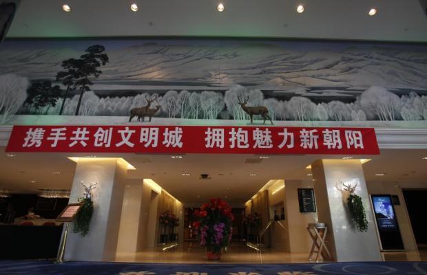фото отеля Changbaishan International изображение №25