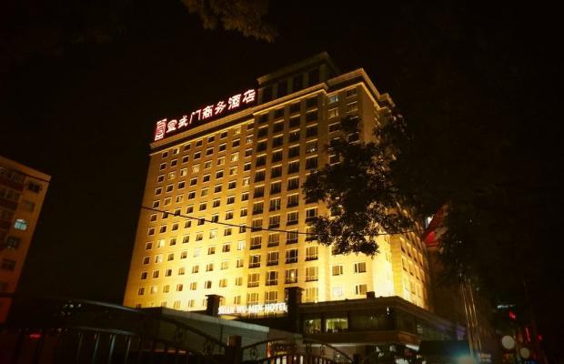 фотографии отеля Xuan Wu Men Hotel (ex. Beijing Yue Xiu) изображение №11