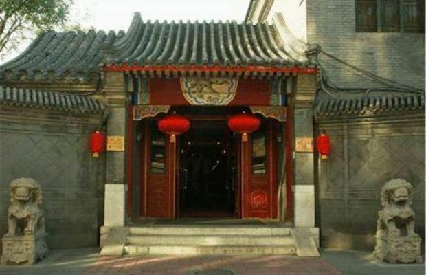 фото отеля Lusongyuan Hotel изображение №1