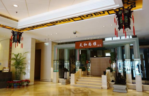 фотографии Beijing Huandao Boya изображение №4