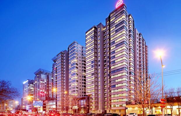 фото отеля China World Century Towers изображение №1