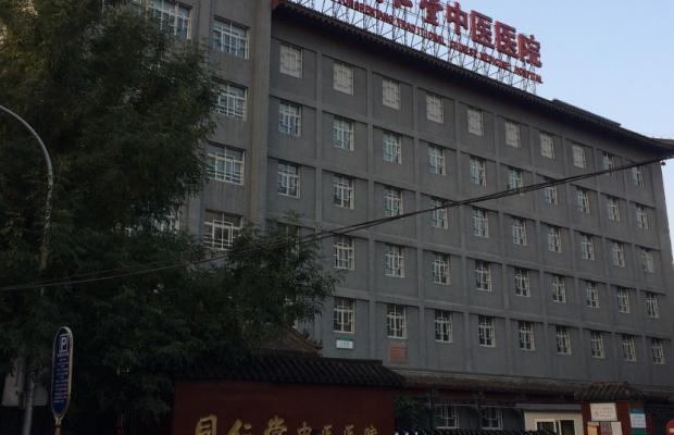 фото отеля Pentahotel Beijing (ex. Courtyard Marriott) изображение №1