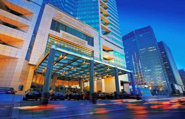 фото отеля InterContinental Beijing Financial Street изображение №17
