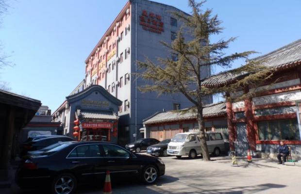 фото Beijing Xinghaiqi Holiday Hotel (ex. Xing Hai Qi Holiday) изображение №10