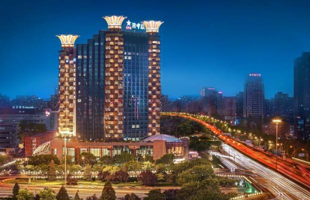 фотографии Grand Metropark Hotel Beijing (ех. Cts Plaza Beijing) изображение №32