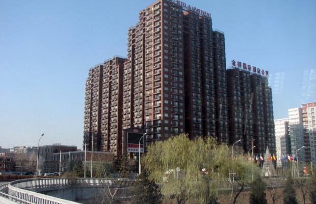 фото отеля Jinqiao International Apartment Hotel (ex.Jinhao International Garden Beijing) изображение №1