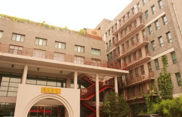 фото отеля King Parkview Hotel изображение №17