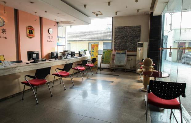фото отеля Dongsi Super 8 Hotel изображение №13