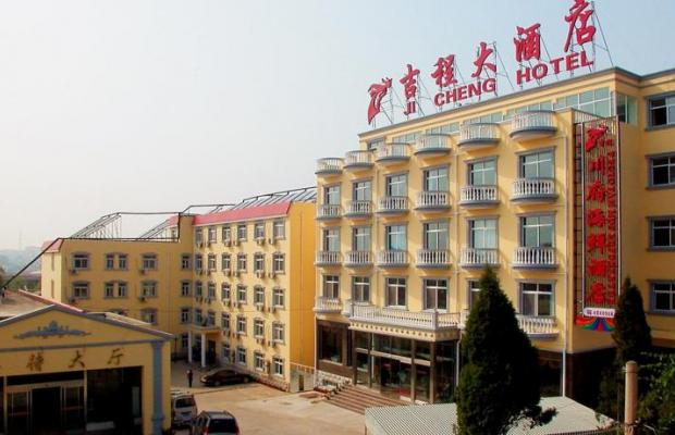 фото отеля Ji Cheng (Счастливый Городок) изображение №1