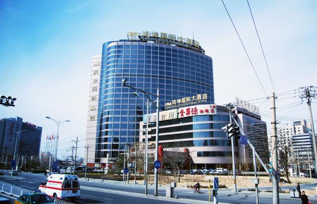фото отеля Hongkun International изображение №1