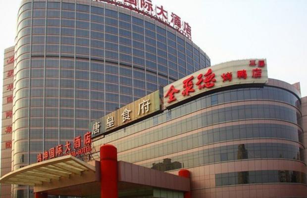 фотографии отеля Hongkun International изображение №3
