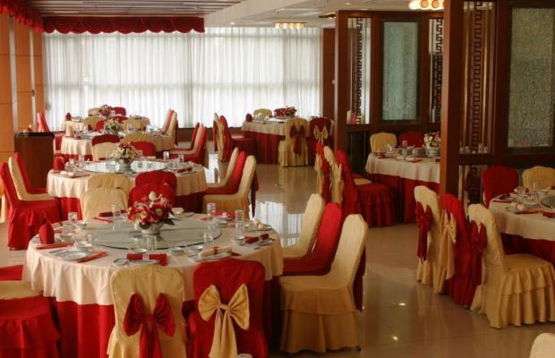 фото отеля Kangming Beijing изображение №21