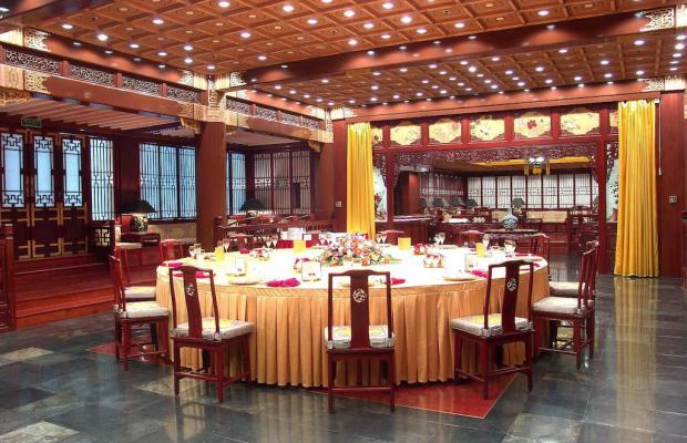 фотографии Grand Hotel Beijing изображение №12