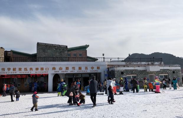 фото отеля Nanshan Ski Village изображение №13
