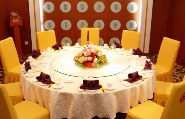 фотографии отеля Shatan Beijing изображение №3