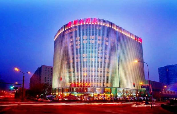 фото отеля Guidu Hotel Beijing изображение №1