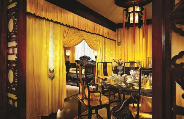 фотографии Han's Royal Garden Boutique Hotel изображение №24