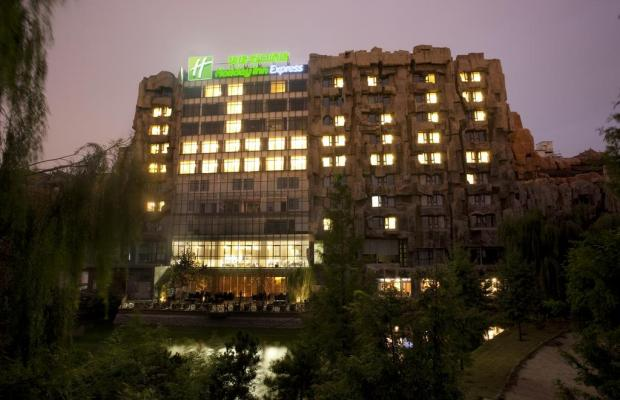 фотографии отеля Holiday Inn Express Beijing Minzuyuan изображение №35