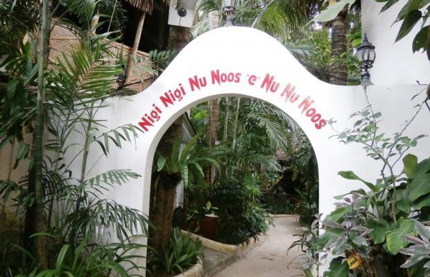 фотографии Nigi Nigi Nu Noos `e`Nu Nu Noos изображение №8