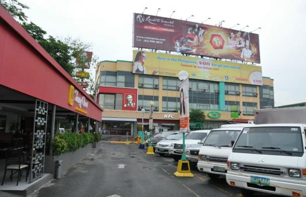 фото отеля Manila Airport изображение №5