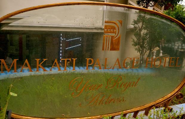фотографии Makati Palace изображение №24