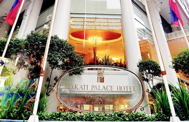 фото отеля Makati Palace изображение №1