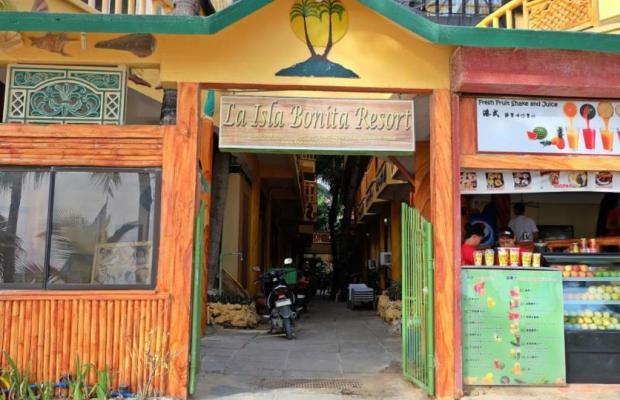 фото La Isla Bonita Resort изображение №18