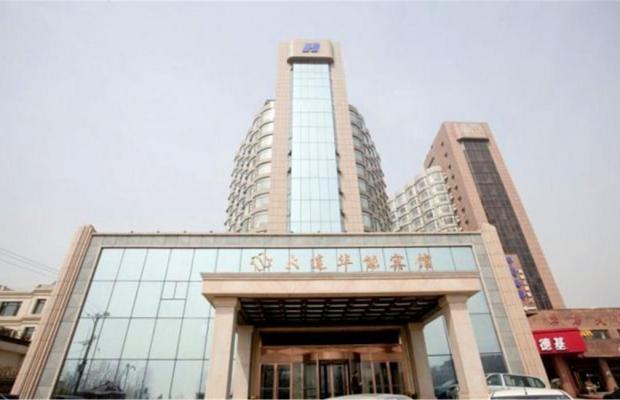 фото отеля Dalian HuaNeng Hotel (ex. Cyts) изображение №1