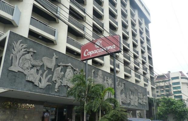 фото отеля Copacabana изображение №1