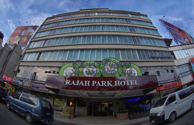фото отеля Rajah Park изображение №1