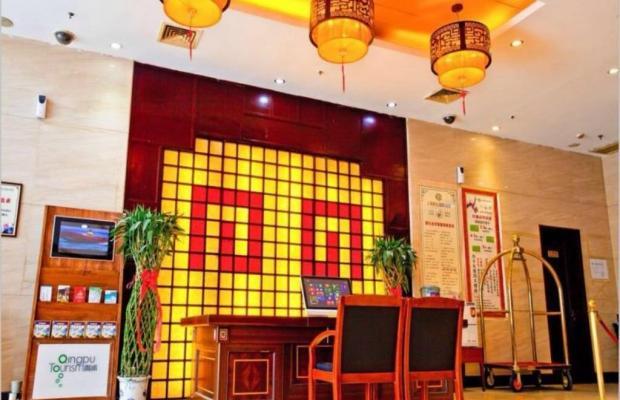 фотографии отеля July Plaza International изображение №11
