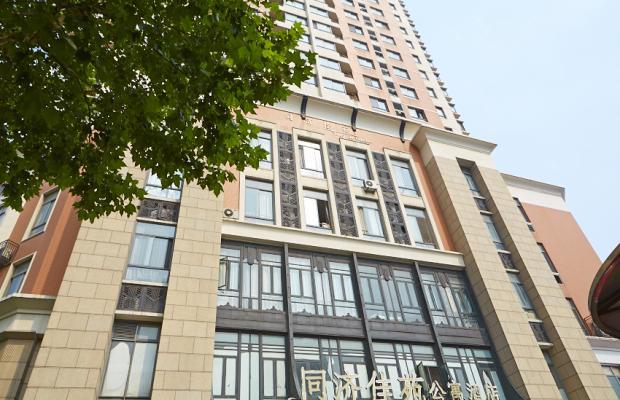 фото отеля Tongji Garden Apartment Hotel Shanghai (ex. Tong Ji Garden Service Apartment) изображение №1