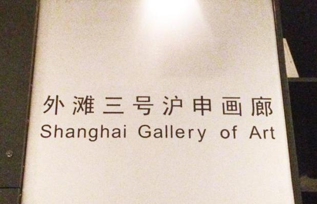 фото Waldorf Astoria Shanghai on the Bund изображение №30