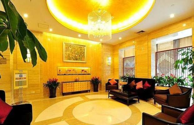 фото отеля Lee Gardens Hotel Shanghai (ex. Xuhui International Executive Suites Shanghai) изображение №21