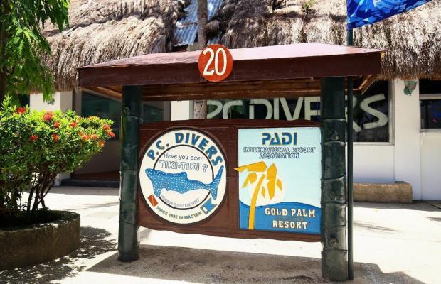 фото Sav Pacific Cebu Resort  изображение №34