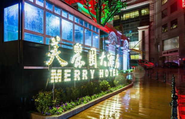 фото отеля Merry (ex. Merry Rendezvous) изображение №37