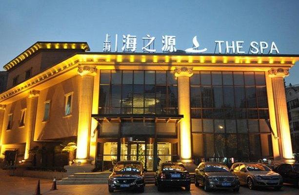 фотографии отеля Central International Hotel изображение №7