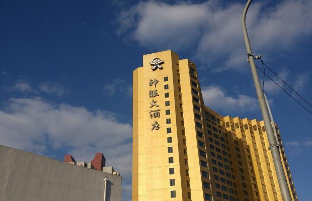 фото отеля Shanghai San Want Hotel изображение №13