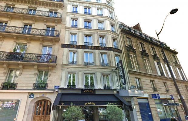 фото отеля De Prony изображение №1
