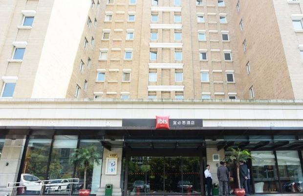 фотографии отеля Ibis Lianyang изображение №11