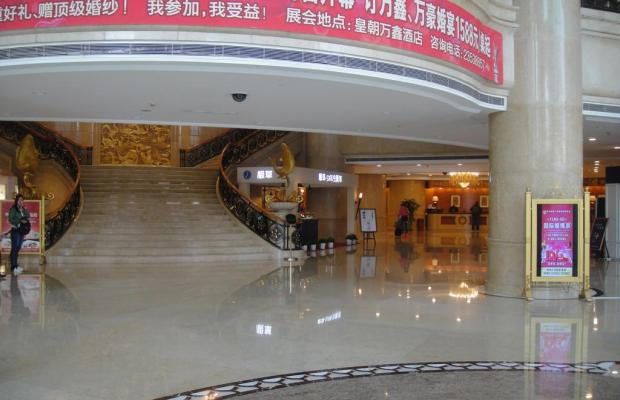 фото отеля Marvelot Hotel Shenyang (ex. Shenyang Marriott Hotel) изображение №21