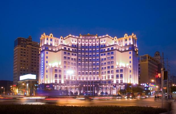 фото отеля Sky Fortune Boutique Hotel изображение №37