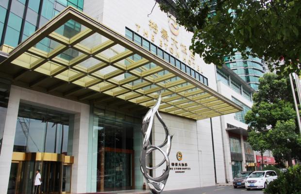 фотографии The Eton Hotel изображение №24