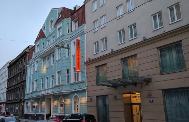 фото отеля Imlauer Wien (ex. Mercure Imlauer Wien) изображение №1