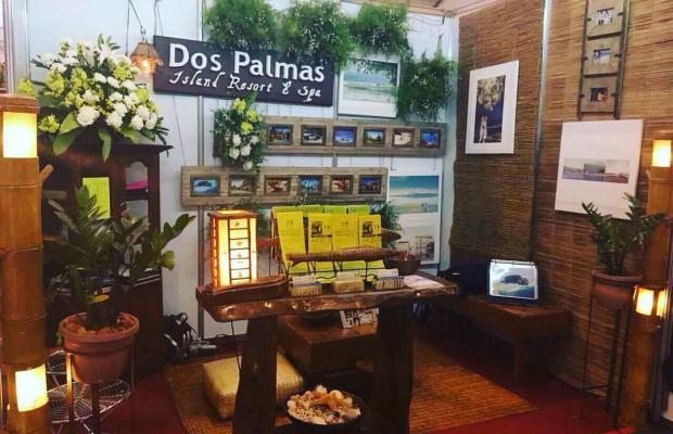фото Dos Palmas Arreceffi Island Resort изображение №26