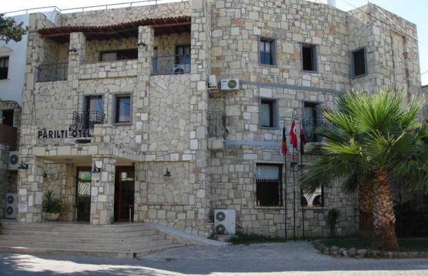 фото отеля Parilti изображение №9