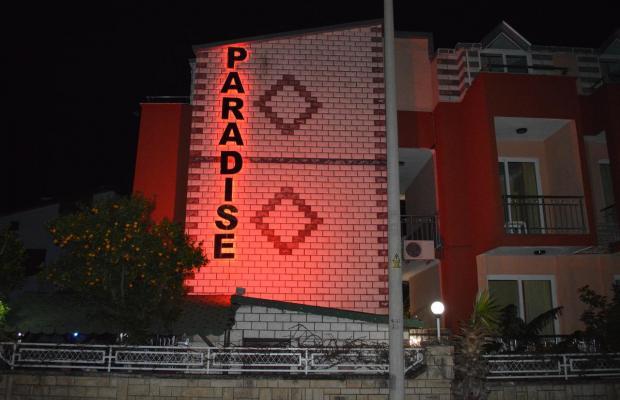 фото Paradise изображение №14