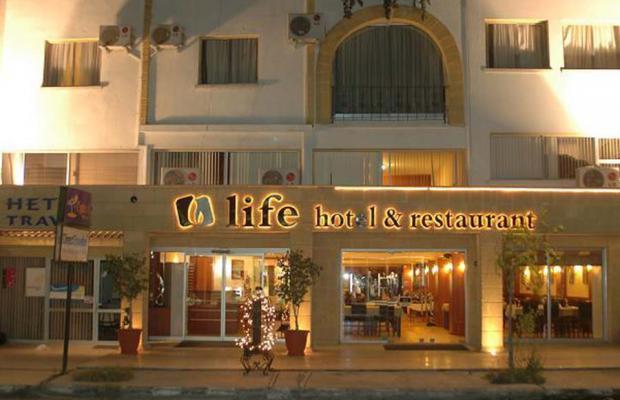 фото отеля Life Hotel & Restaurant изображение №1