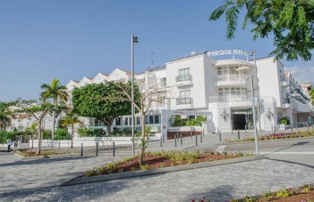 фотографии отеля Parque Del Sol изображение №23