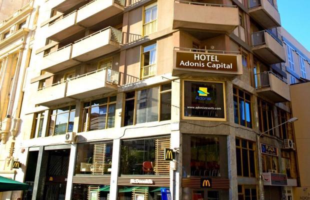 фото отеля Adonis Capital изображение №1